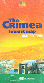 The Crimea tourist map.Крим.Туристична карта. 1:300 000(англ.)